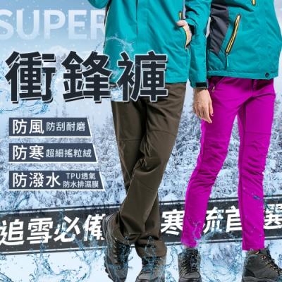 【KISSDIAMOND】(現貨+預購)F1等級加絨加厚三防衝鋒褲(男女款S-3XL/防風/防潑水/防寒/戶外露營)