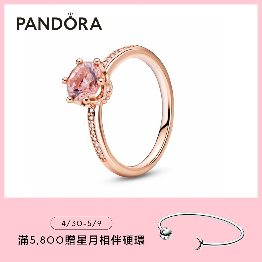 【Pandora官方直營】粉紅璀璨單石皇冠戒指