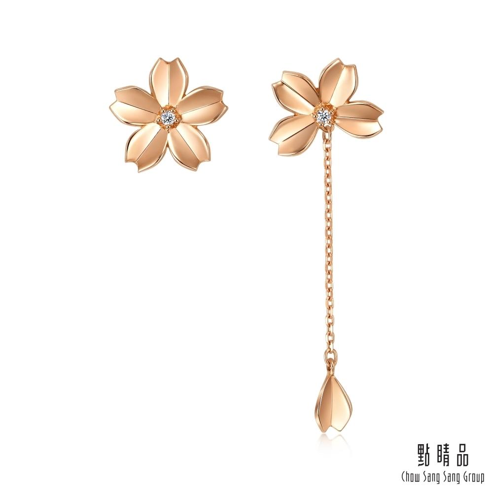 點睛品 Journey遇見 櫻花雨 18K玫瑰金鑽石耳環
