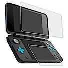 嚴選奇機膜 2DS LL/XL (上+下)主機螢幕 超薄 鋼化玻璃膜 螢幕貼