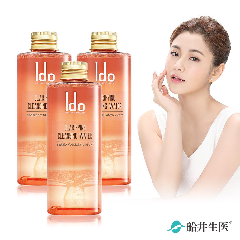 Ido醫朵 淨透活顏卸妝水三瓶肌淨組 @ Y!購物