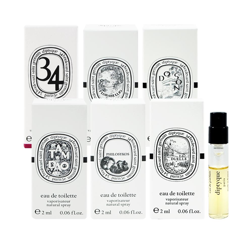 Diptyque 法國經典香氛 6入香水組 針管小香 2ml