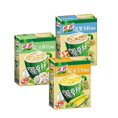 [今日限定] 康寶獨享杯(盒/4入)