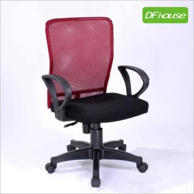 《DFhouse》小鋼 網布氣壓辦公椅(五色)  60*60*89-100