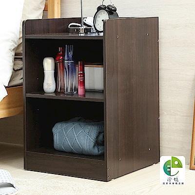 澄境 空間百搭雙插座二格收納床頭櫃40X40X60.5cm-DIY