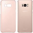 Samsung Galaxy S8+ 原廠薄型透明背蓋 (粉)