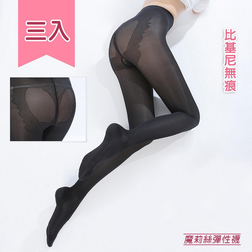 買二送一魔莉絲彈性襪-200DEN萊卡比基尼一組三雙-壓力襪醫療襪