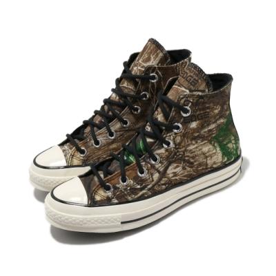 CONVERSE 休閒鞋 All Star 高筒 穿搭 男女鞋 基本款 簡約 三星黑標 帆布 情侶鞋 米白 棕 168558C