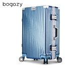 Bogazy 翱翔星際 20吋鋁框拉絲紋行李箱(星鑽藍)