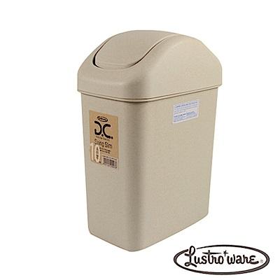 LUSTROWARE 日本進口搖蓋式垃圾桶11.5L(象牙色)