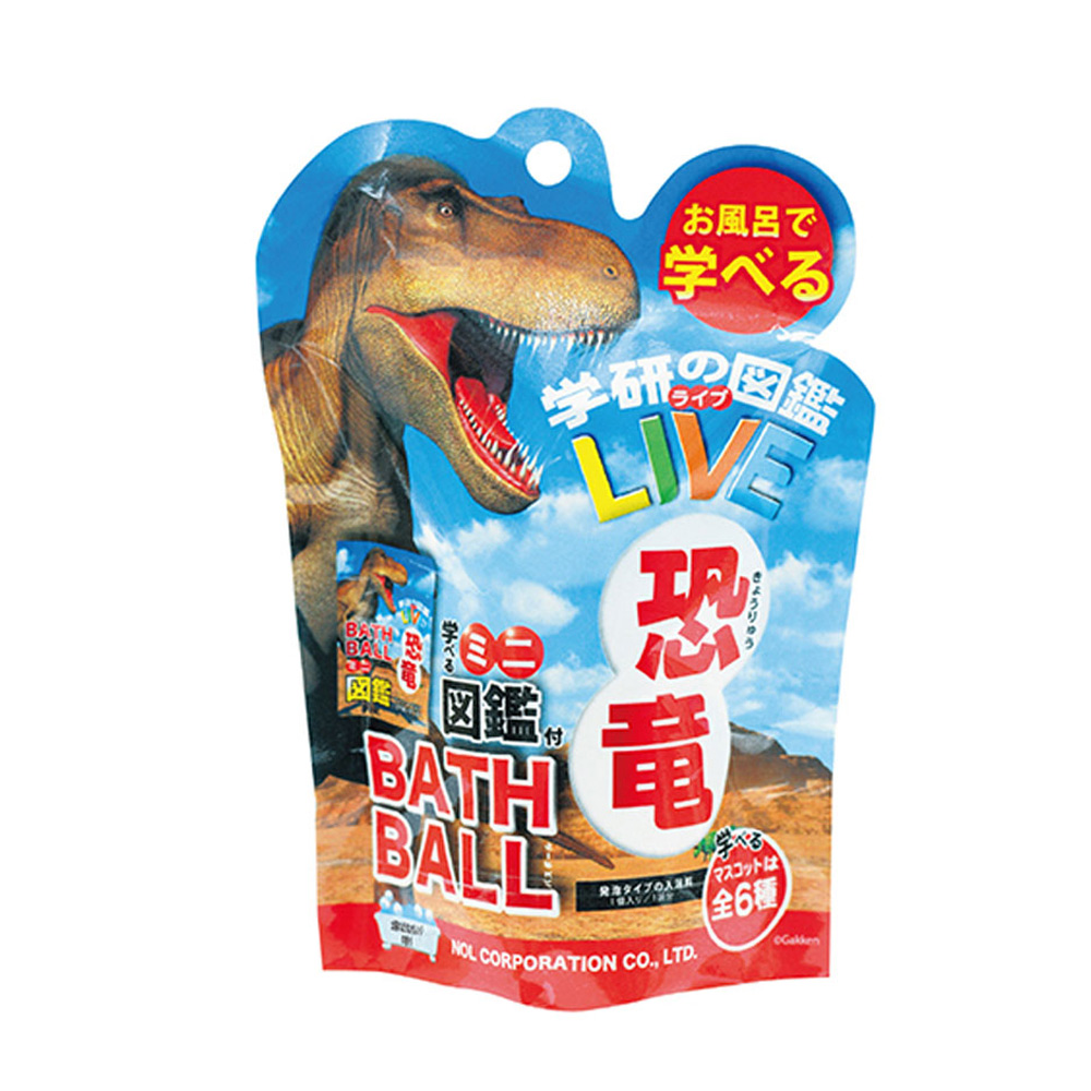 日本NOL-學研的圖鑑LIVE:恐龍入浴球