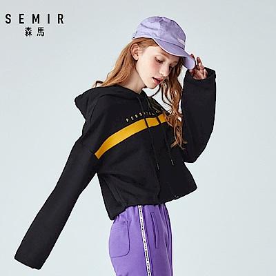 SEMIR森馬-寬版撞色線條短版連帽上衣-女