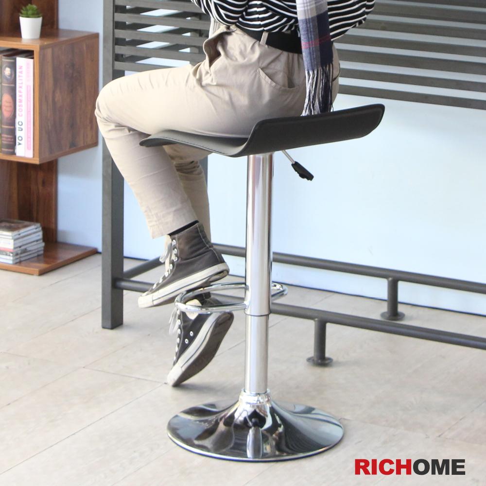 RICHOME 妮蒂亞高腳椅