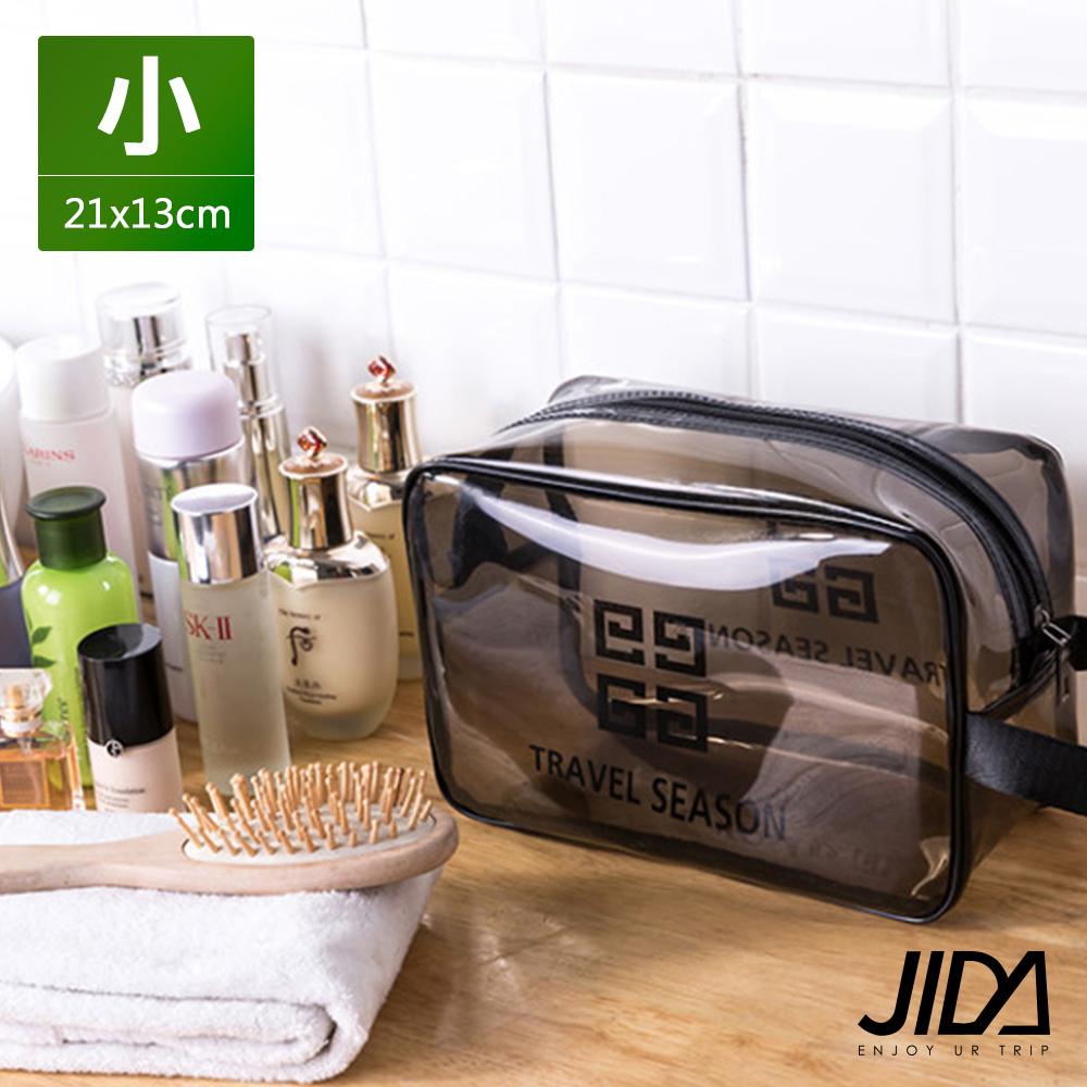 JIDA 360°耐磨防水厚款半透明盥洗包/化妝包(小) 21x13cm