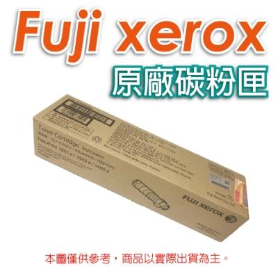 富士全錄 Fuji Xerox CT203095 黑色 高容量 原廠碳粉匣