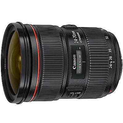 Canon EF  24 - 70 mm F 2 . 8 L II USM 變焦鏡頭(公司貨)