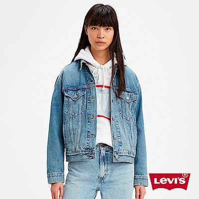 Levis 女款 牛仔外套 Boyfriend版型 淺色水洗 Lyocell天然環保纖維