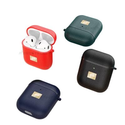 名品皮紋 Airpods 1/2代通用 藍牙耳機保護套 軟套 附掛勾