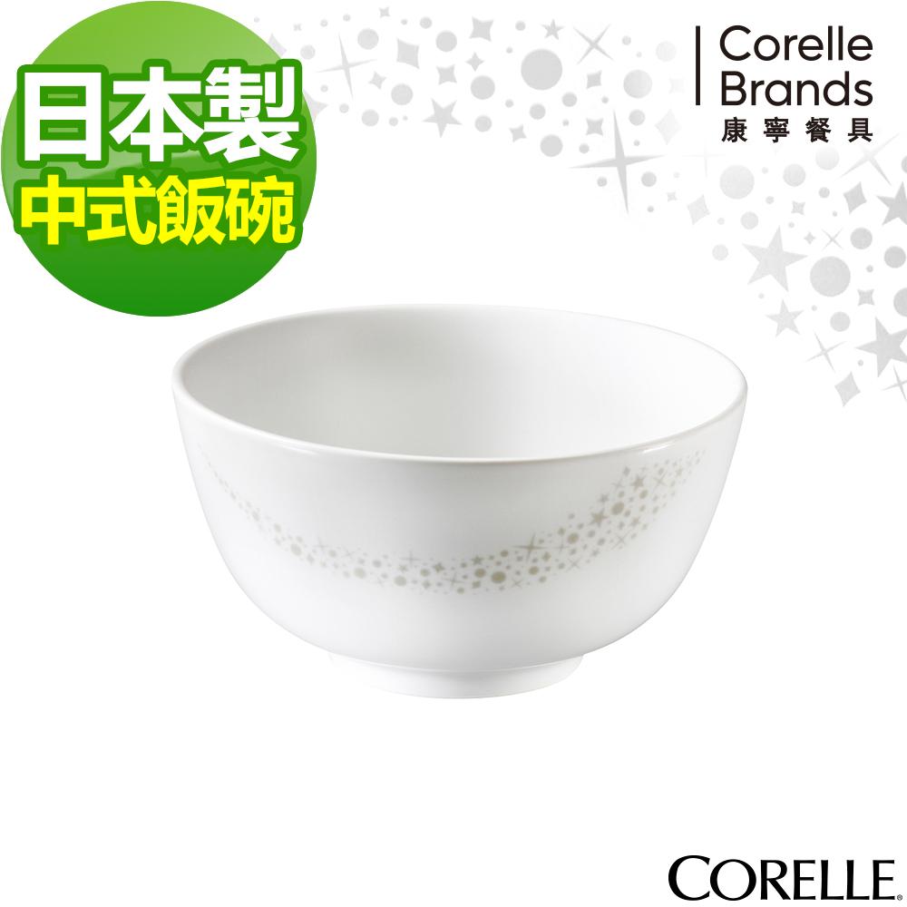 CORELLE康寧 璀璨星河中式飯碗