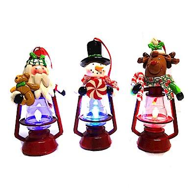 摩達客 聖誕造型小馬燈三入組(LED燈電池燈-彩光自動閃爍)