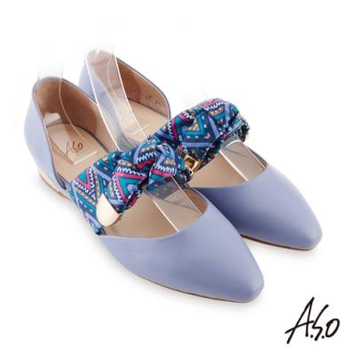 A.S.O 時尚流行 健步美型羊皮/花布時尚低跟鞋-淺紫