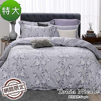 Tonia Nicole東妮寢飾 嫣花之舞100%精梳棉兩用被床包組(特大)
