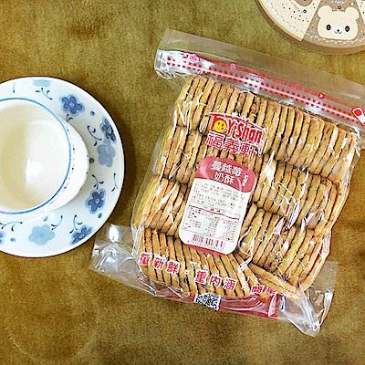 【福義軒】蔓越莓奶酥 3包組(340g/包)