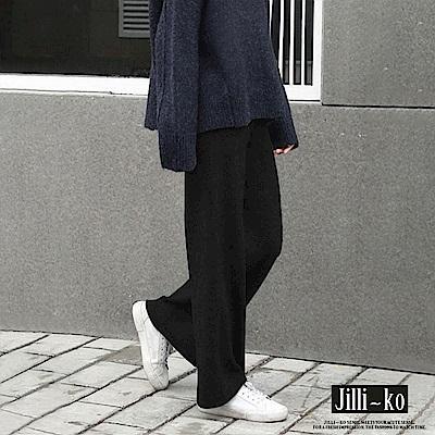 JILLI-KO 休閒針織垂墜拖地闊腿褲- 灰/黑