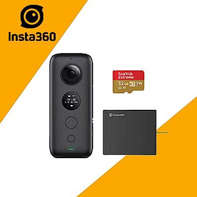 INSTA360 ONE X 全景相機 (公司貨) 送32G/100MBs卡+原廠電池