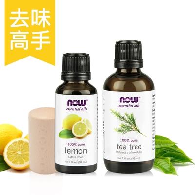 【NOW】茶樹精油(59 ml)+檸檬精油(30 ml) 去味清香組