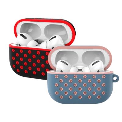 AirPods Pro 洞洞造型保護套 藍牙耳機保護套