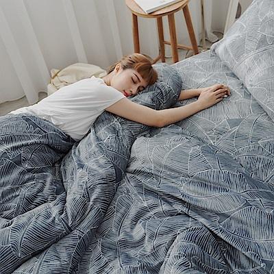 AmissU 北歐送暖法蘭絨雙人床包枕套3件組 都會森林