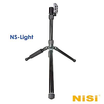 Nisi NS-Light 偏心管反折式三腳架
