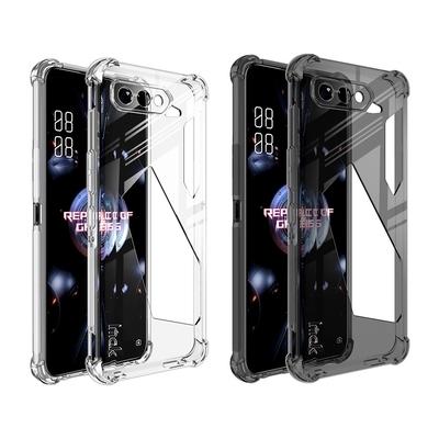 Imak ASUS ROG Phone 5 全包防摔套(氣囊)#手機殼 #保護套 #鏡頭保護 #防摔氣囊