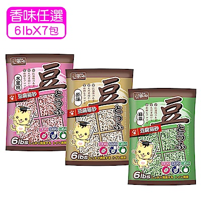 【獨家 買六送一】派斯威特環保豆腐貓砂6lbs