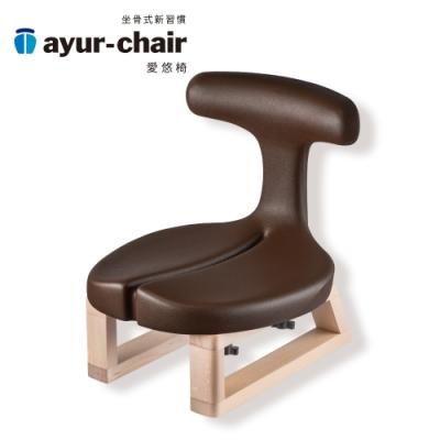 愛悠椅 Ayur-chair 盤腿款_咖啡(701010026)