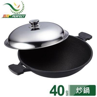 [PERFECT 理想] 日式黑金剛炒鍋40cm(附蓋)