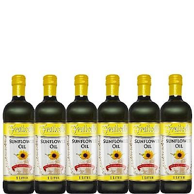 義大利帆聖西歐 葵花油(1000mlx6瓶)