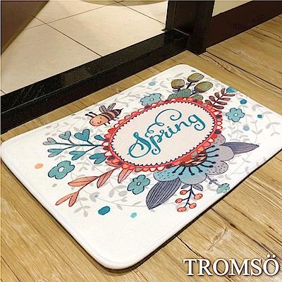 TROMSO簡單生活超柔軟舒適地墊-M50蜜蜂森林