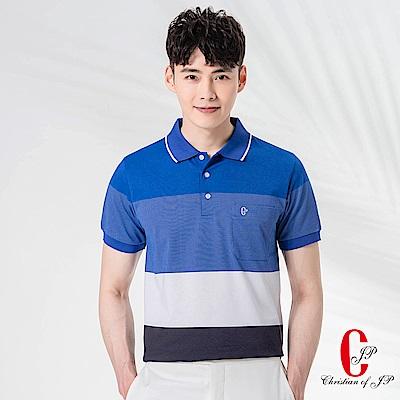 Christian法式魅力棉質口袋POLO_丈青白條(PS892-55)