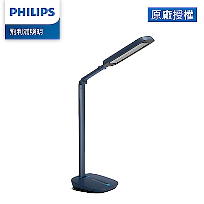Philips 飛利浦 軒誠 66110 LED護眼檯燈-藍色 (PD011)