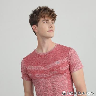 GIORDANO 男裝G-MOTION修身透氣機能T恤 - 02 雪花港口紅