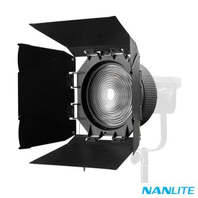NANGUANG 南冠 Nanlite 南光 Forza 菲涅爾鏡頭 FL-20