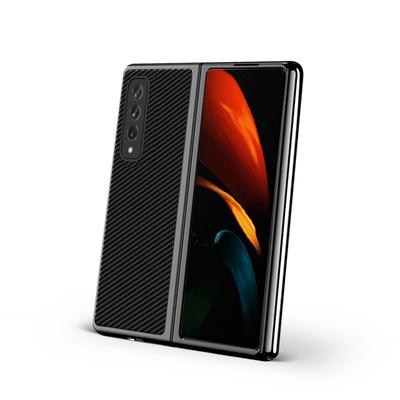 SAMSUNG Galaxy Z Fold3 5G 碳纖維超薄保護殼(2色)