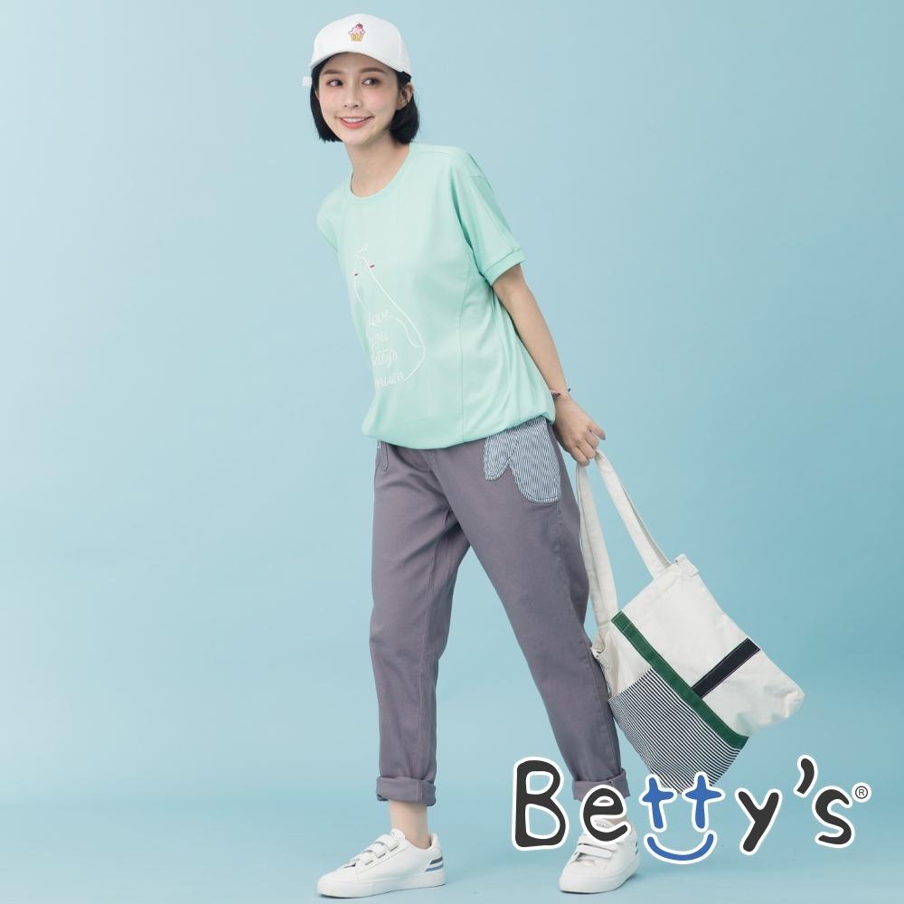 betty's貝蒂思 高腰鬆緊英文印花長褲(灰色)