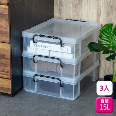 聯府沙發整理箱15L(3入)床底收納箱K15