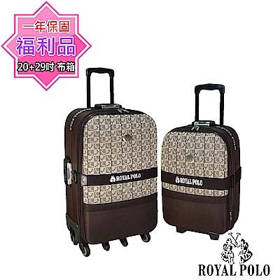 (福利品 20+29吋)  混款六輪布箱加大行李箱/旅行箱