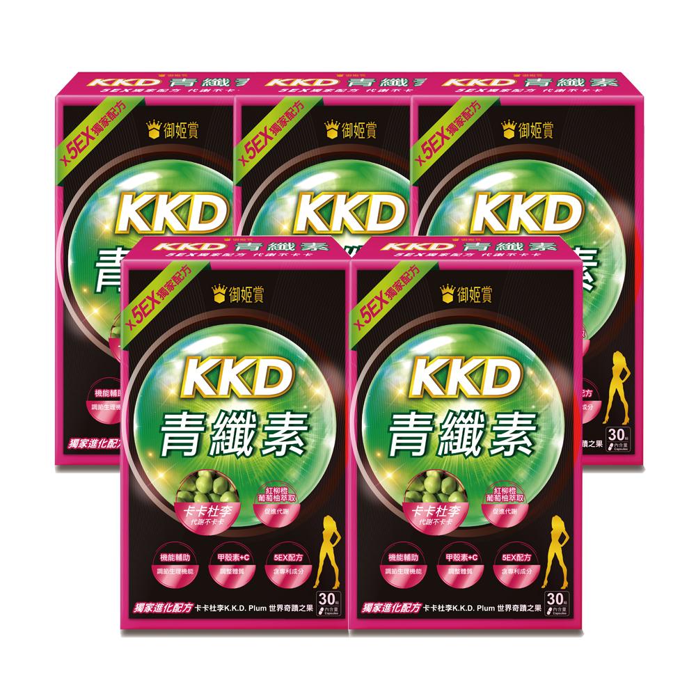 (即期良品)維他露御姬賞 KKD青纖素(30顆)x5盒 @ Y!購物