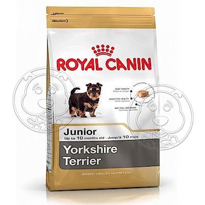 法國皇家PRYJ30小型約克夏幼犬飼料-1.5kg