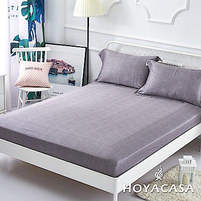 HOYACASA心懸 加大親膚極潤天絲床包枕套三件組